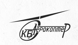 Aerokopter